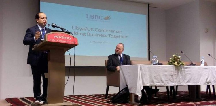 LBBC, NOC Sign Cooperation Agreement