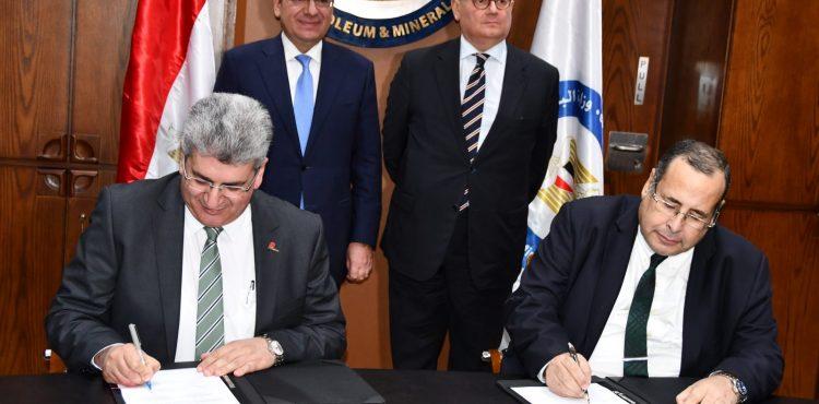 Midor Signs $1.2B Loan Agreement