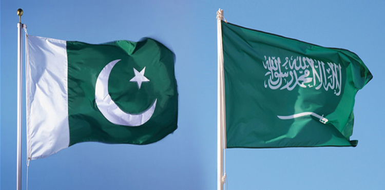 Saudi Arabia, Pakistan in Talks Over Oil Refinery Project