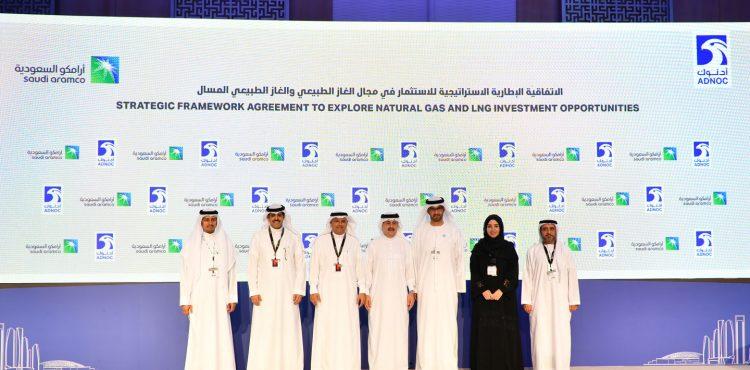 Saudi Aramco, ADNOC Sign Strategic Gas Agreement