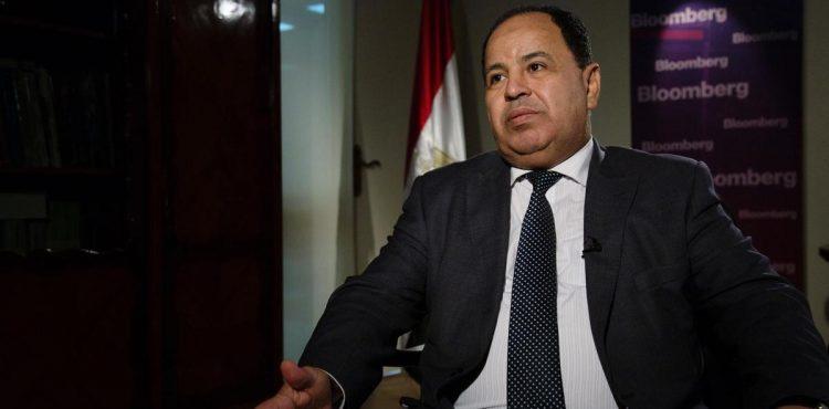 Egyptian Business Delegation Visits UK