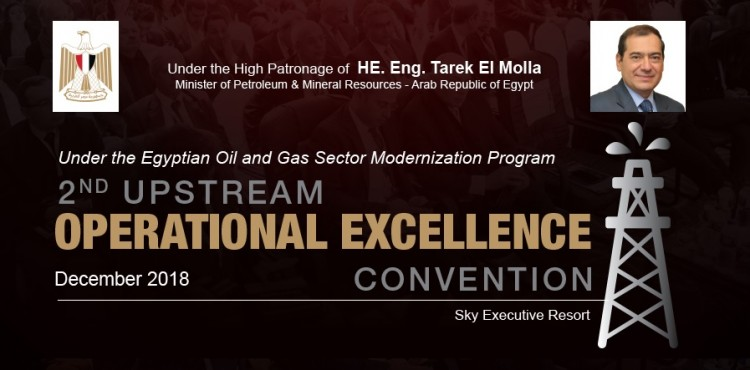 Second Upstream Operational Excellence Convention to Kick-off December 2