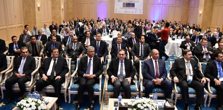 Ganope Holds Red Sea E&P Workshop