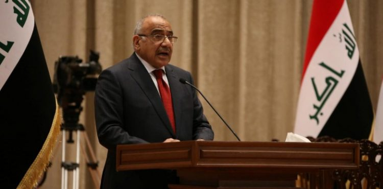 Iraq Forms Committee to Discuss Resumption of Kirkut Oil Exports