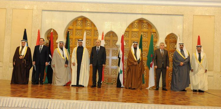 OAPEC Holds its 101st Meeting in Kuwait