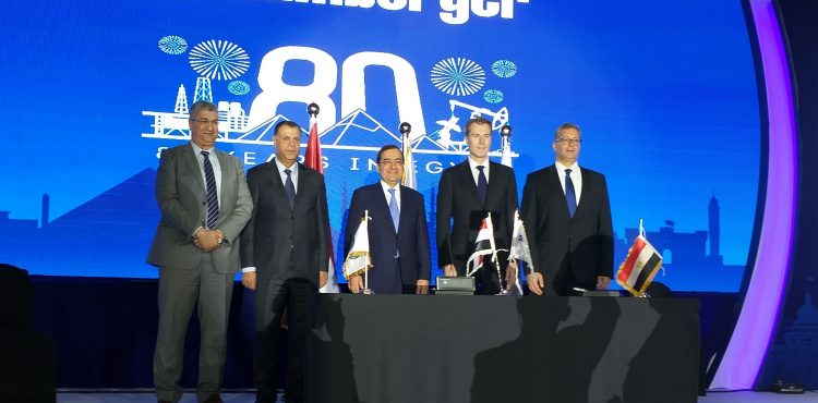 Schlumberger Signs Three MoUs during ECE Inauguration