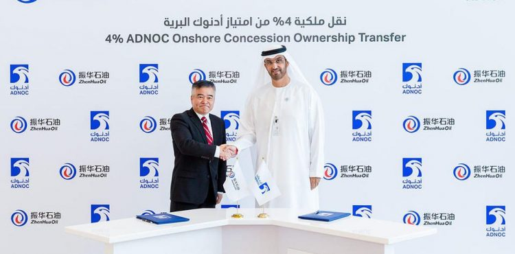 China's ZhenHua Acquires 4% Stake in ADNOC Onshore Concession