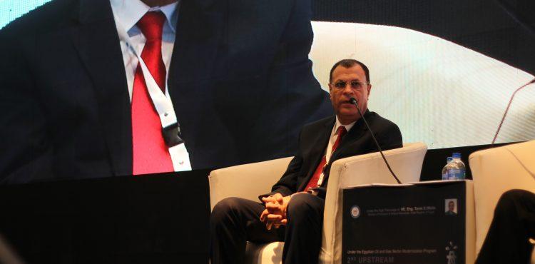 Industry Leaders Shed Light on JV Modernization during EOG Upstream Convention