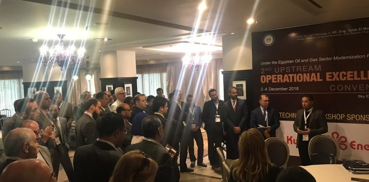 EOG 2nd Upstream Operational Excellence Convention Highlights Unconventional Production