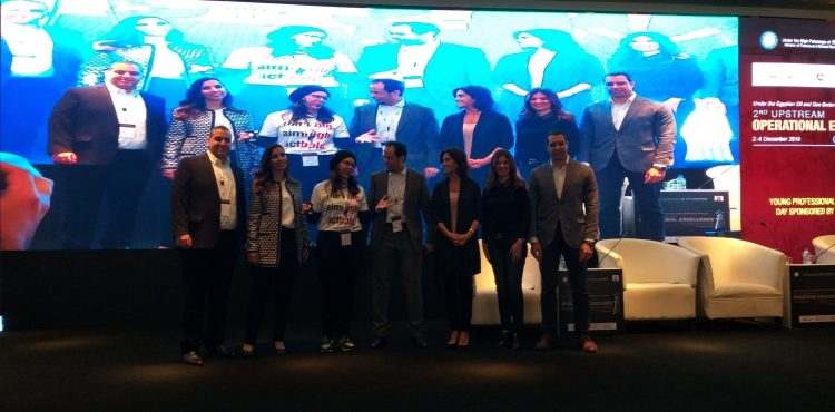 Panel Discusses Development of Young Professionals during EOG Upstream Convention