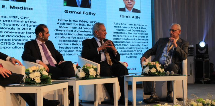 EDC Hosts Ministry of Petroleum's Annual Safety Day