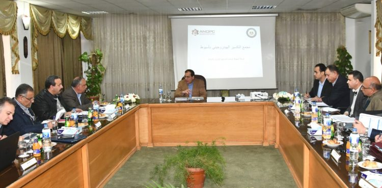 ANOPC to Establish Diesel Production Complex Project