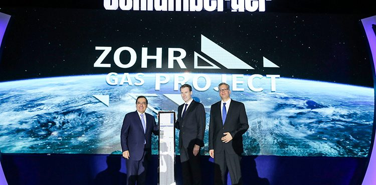 Schlumberger Inaugurates Egypt Center of Efficiency and Celebrates 80 Years in Egypt