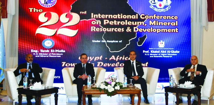 El Molla Launches PMRD 22nd Conference, Exhibition
