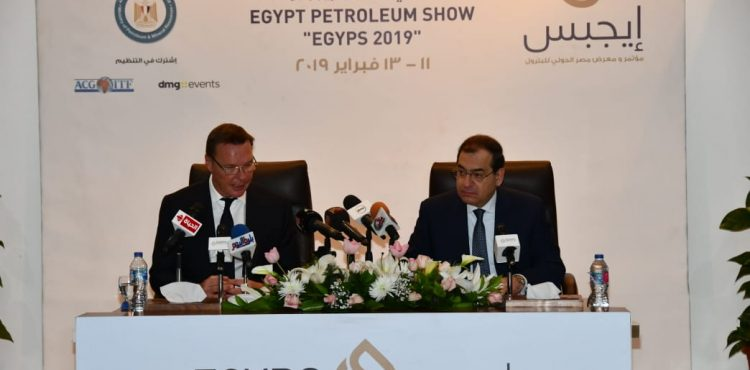 El Molla Reveals EGYPS 2019 Theme, Agenda