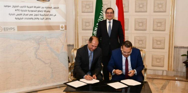 SUMED, ATC Sign Diesel Storage Agreement