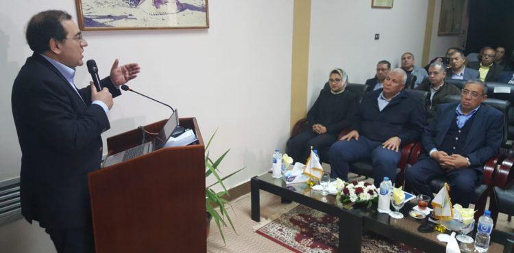 El Molla Reviews Abu Tartur Phosphate Project