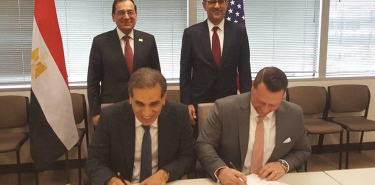 Egypt, Halliburton Sign HR Development MoU