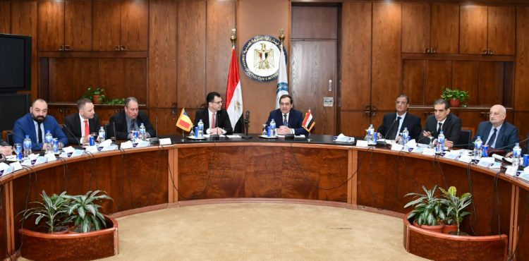 Romania Invites Egyptian Petroleum Firms to Work in its Industry