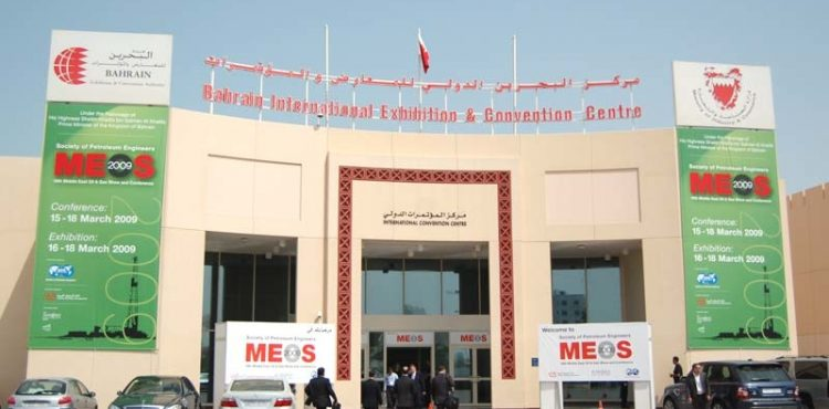 Bahrain to Launch MEOS 2019 on Monday