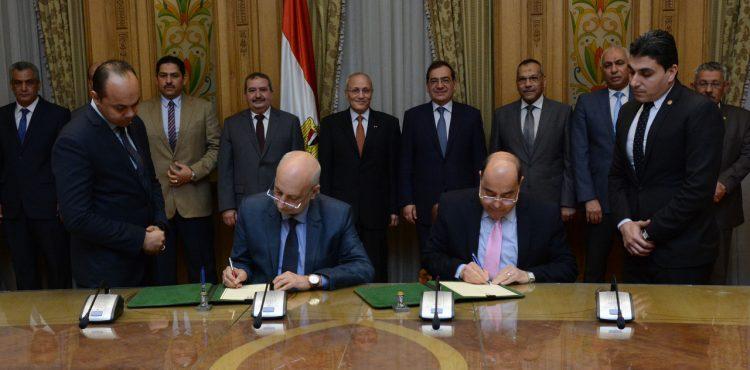 EGAS, NOMP Ink Agreement for Smart Meters