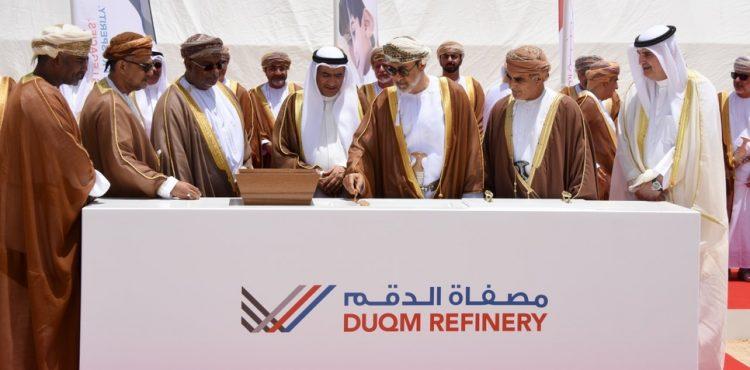 Douglas OHI Awarded 2 Contracts in Oman's Duqm Refinery