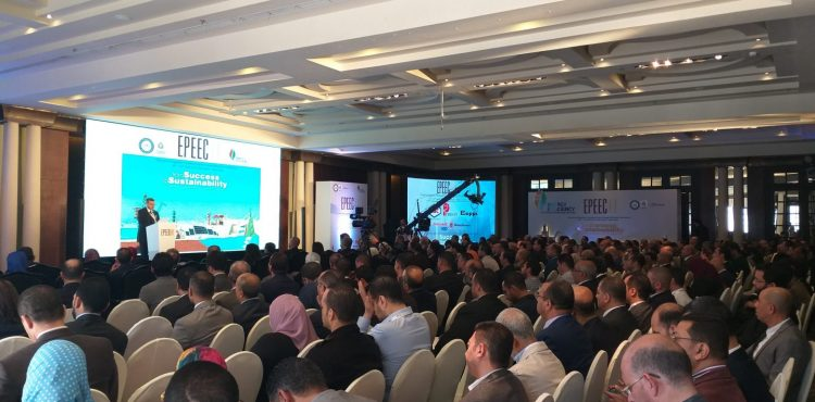 Petroleum Sector, Financial Institutions Discuss Energy Efficiency at EPEEC 2019