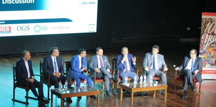 PACE 2019 Gathers Oil and Gas Leaders and University Students