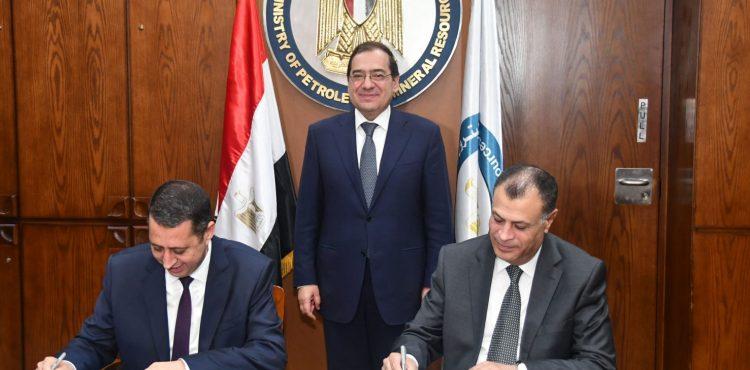 Shell, EGPC Sign HR Agreement to Modernize BAPETCO