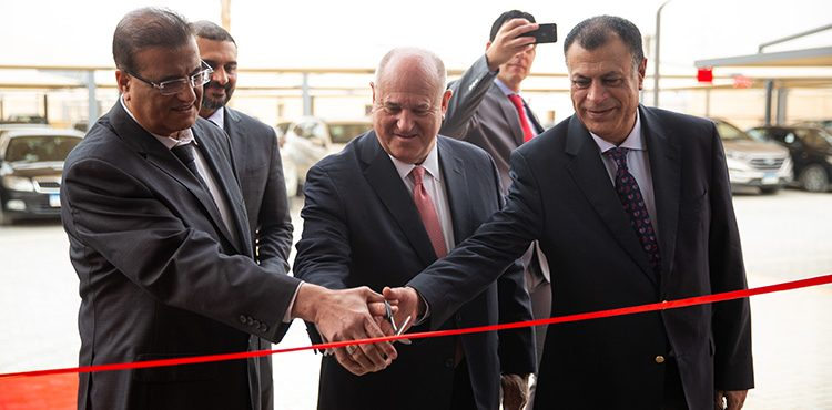 Weatherford Inaugurates New Facility in Egypt with Key Industry Leaders
