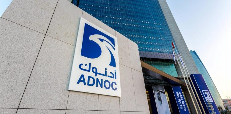 ADNOC Seeks Partners for Seawater Treatment, Transportation Project