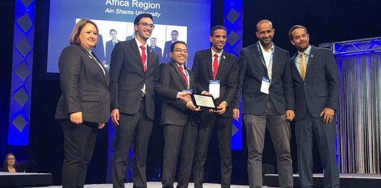 Egyptian Youth Stand Out in 2019 AAPG Awards