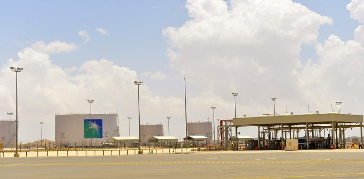 Aramco to Reveal H1 Financials in August