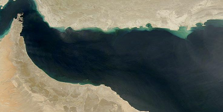 Two Oil Tankers Evacuated in Gulf of Oman