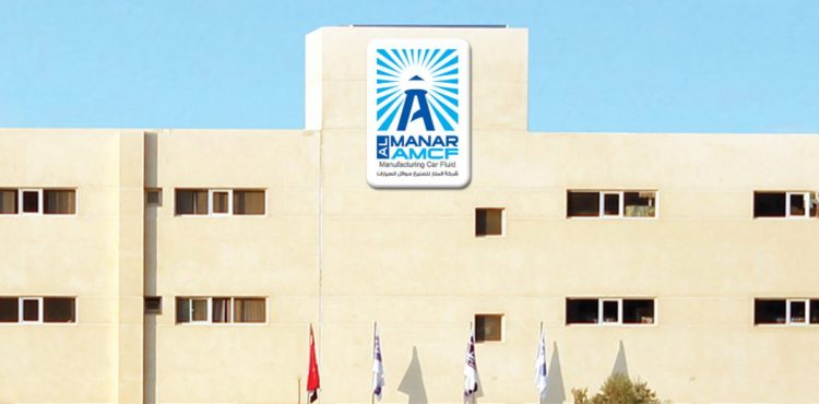 Al Manar Group Increases Production with 40%