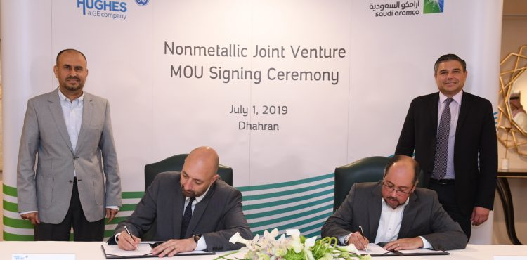Aramco, BHGE Sign MoU for Non-Metallic Facility