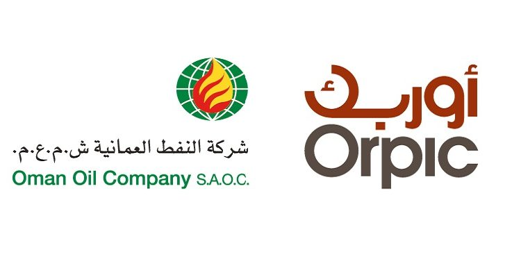 Oman Oil, Orpic Award Three Contracts for Sohar LNG Project