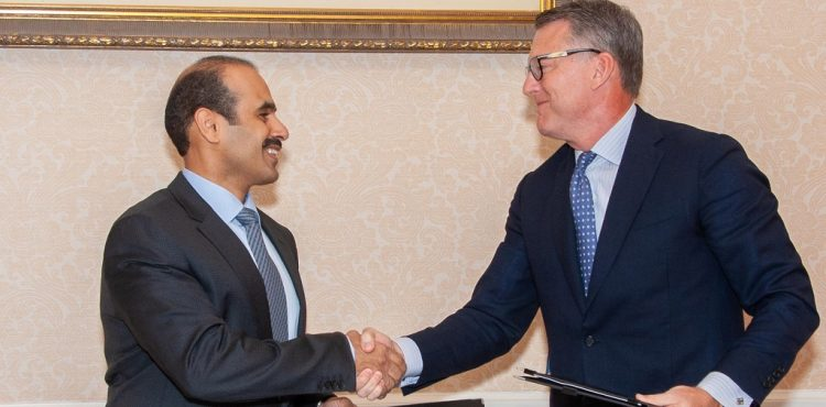 Qatar Petroleum, Chevron Phillips Ink Deal for Petrochemical Plant