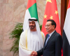 ADNOC, CNOOC Sign Agreement During UAE-China Economic Forum