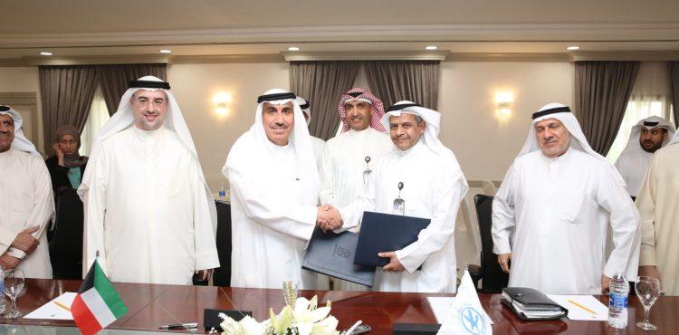 KOC signs R&D Agreement with Kuwait University