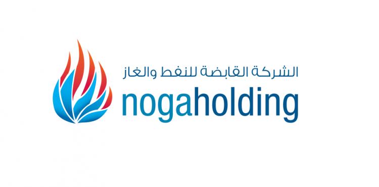 NOGA Holding, Baker Hughes sign MoU