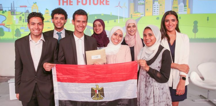 Egyptian Students Win Shell's Imagine the Future Competition