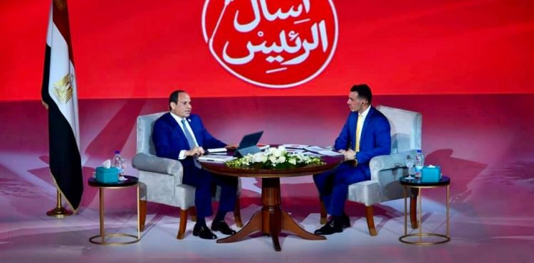 Border Demarcation with Cyprus, Saudi Arabia to Boost Gas Discoveries: El Sisi