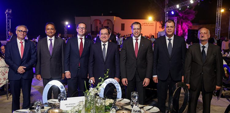 Introduction of Europe's Leading Independent Gas and Oil Company to Egypt