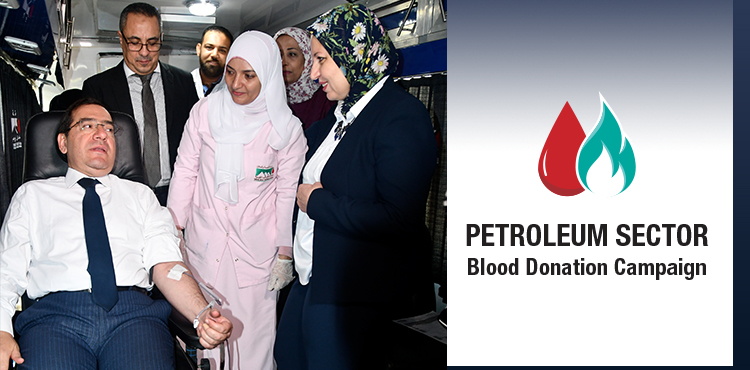 Petroleum Sector Blood Donation Campaign: Target Achieved