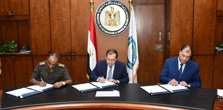 El-Molla Inks Two Exploration Agreements