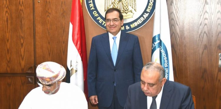 Egypt, Oman Sign Oil, Gas MoU
