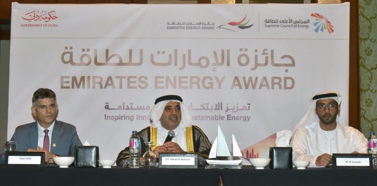 Dubai Supreme Council of Energy Sheds Light on Emirates Energy Award 2020