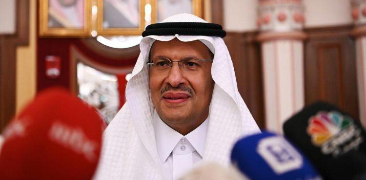 Saudi Arabia Restores Oil Supply Capacity: Minister