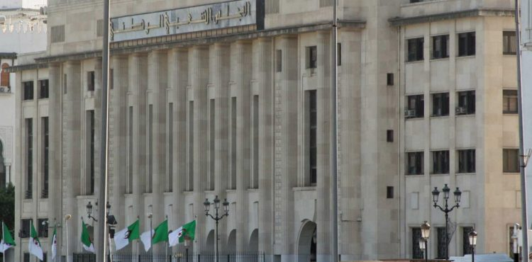 Algeria to Keep Limits on Foreign Energy Investments